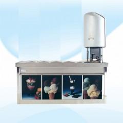 Dondurma Makinesi DM 40 C4D